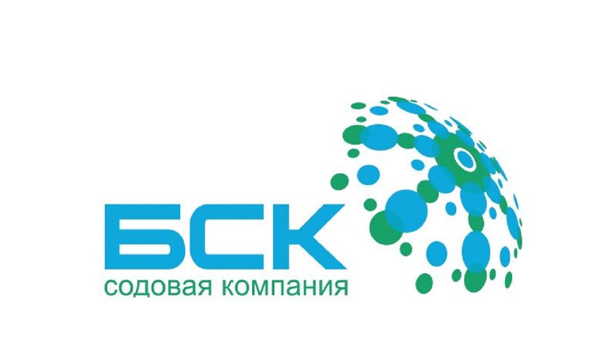 Башкирская содовая компания выступит Генеральным партнером  выставки Газ.Нефть.Технологии 2021 и Российского нефтегазохимического форума и примет активное участие в работе мероприятий