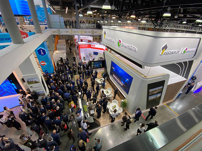 В 2021 году Форум и выставка состоятся в
