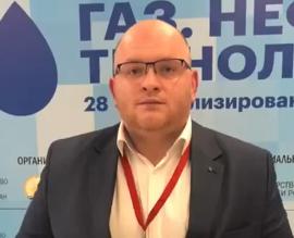 За 4 дня работы, на площадке Российского нефтегазохимического форума обсудили актуальные задачи стоящие перед отраслью
